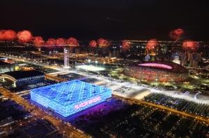 Beijing Olympic Park (c)FIA