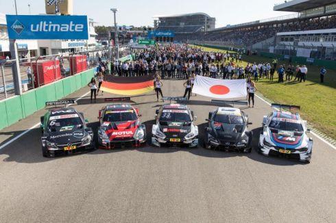 Motorsports: DTM race Hockenheimring (c)DTM