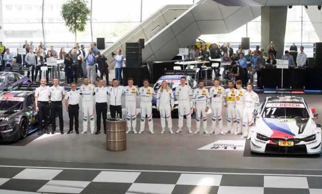 BMW DTM Car Lounge (c)BMW