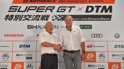 Bandoh und Berger in Fuji ©DTM,GTA