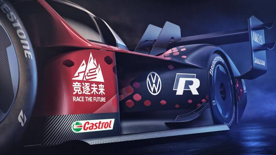 VW ID.R für China ©VW