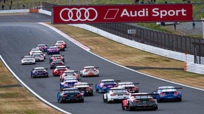 Motorsports: SUPER GT X DTM 2019 ©Audi