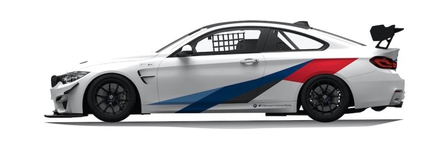 BMW M4 ©BMW Motorsport