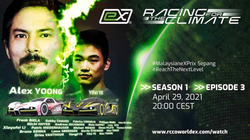 RCCO World eX ePrix of Malaysia Sepang ©RCCO World eX